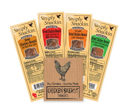Hands down, my favorite store-bought jerky is Simply Snackin.  Their varieties are practically endless and the jerky is always tasty & tender!