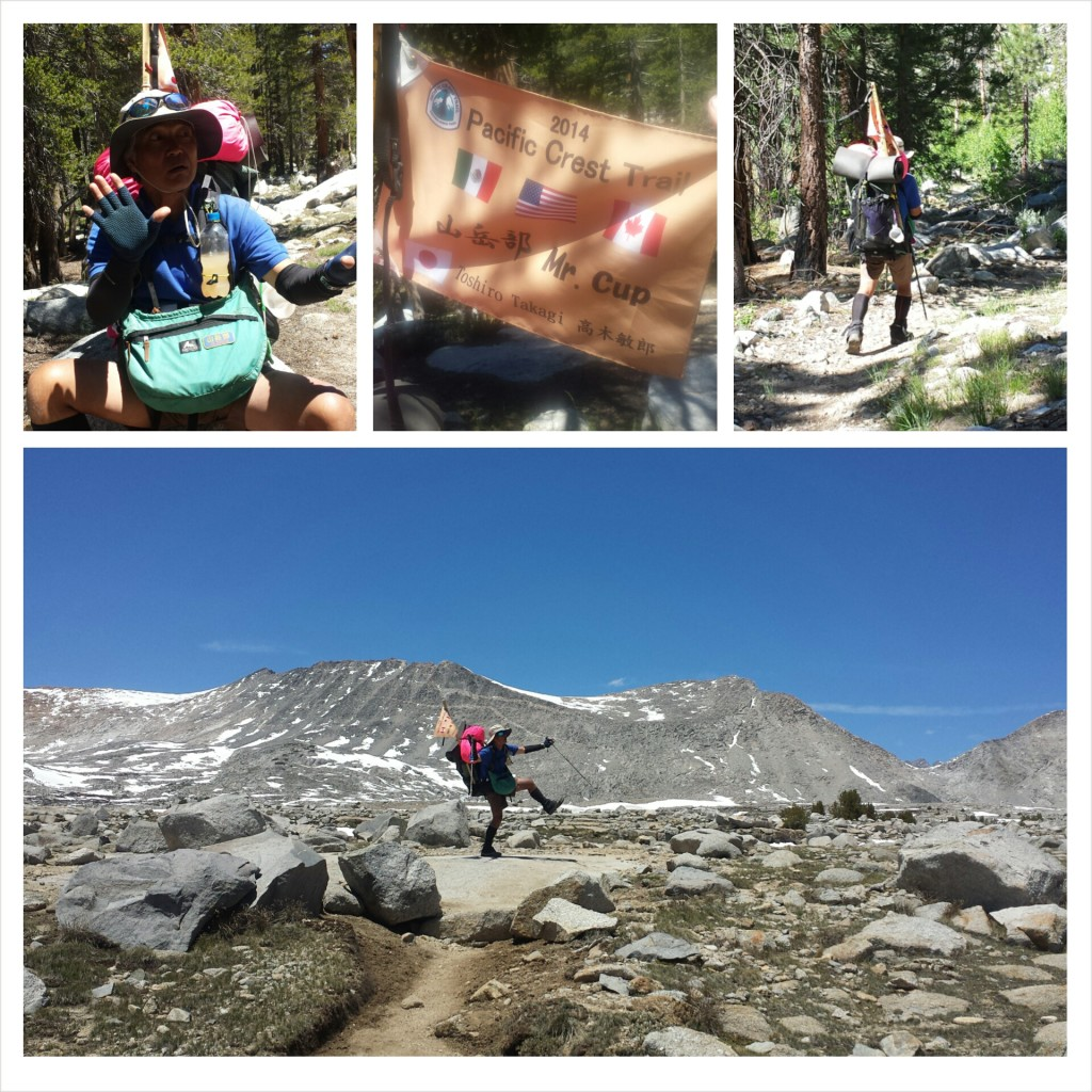 PCT Section H Kings Canyon National Park Mr. Cup Japanese Hiker